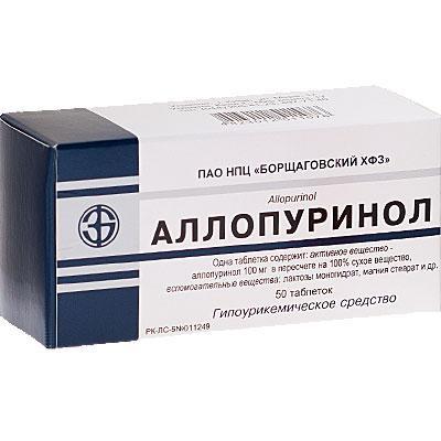 Аллопуринол при подагре