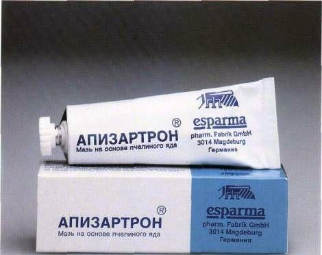 Апизартрон