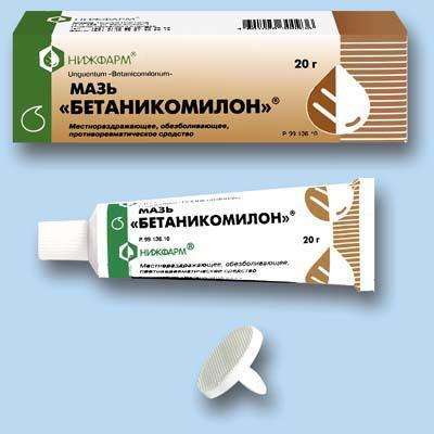Бетаникомилон