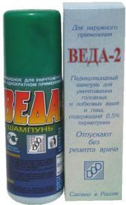 Веда-2 (в виде шампуня)