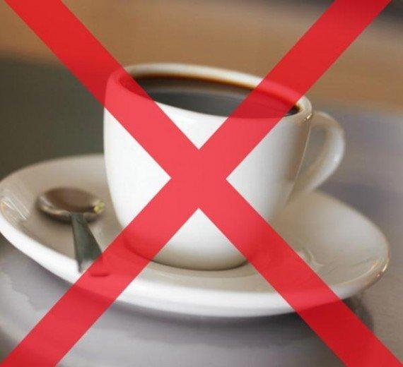 Исключаем вредные привычки и кофе