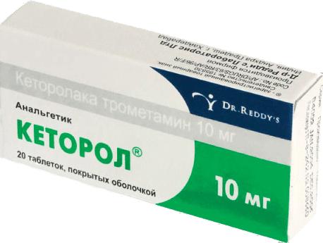 Кеторол
