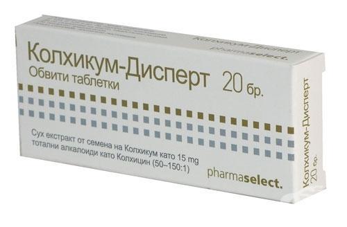 Колхицин - таблетки
