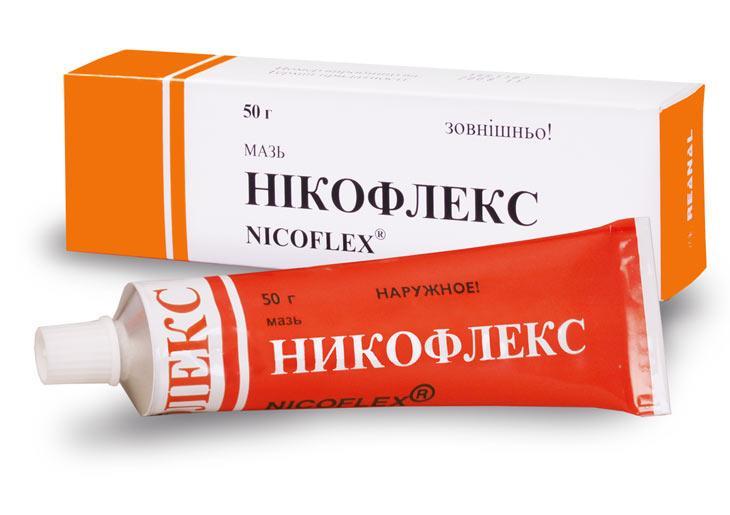 Никофлекс