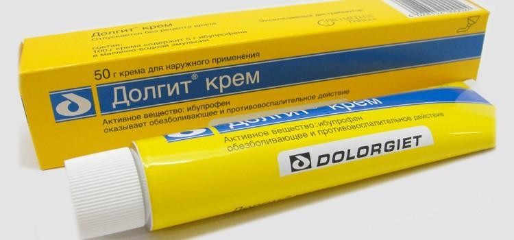 Обезболивающее и противовоспалительное средство