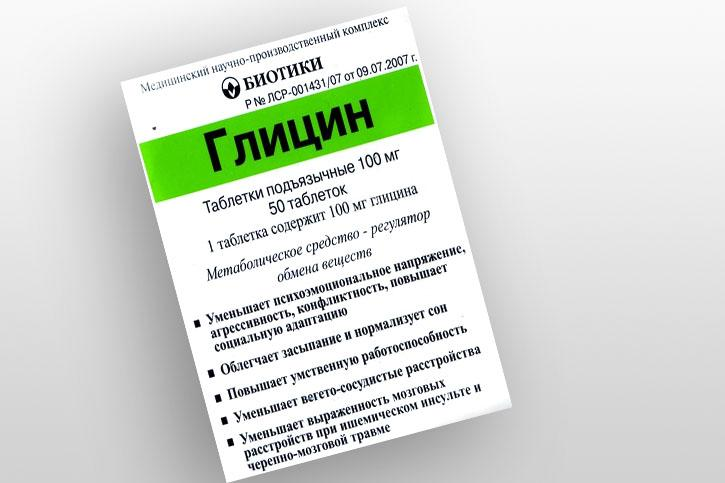 Одним из широко применяемых седативных препаратов является Глицин