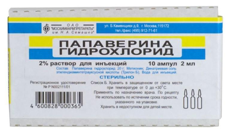 Лечение алкоголизма в молодечно адреса таблетки для лечения от алкоголизма