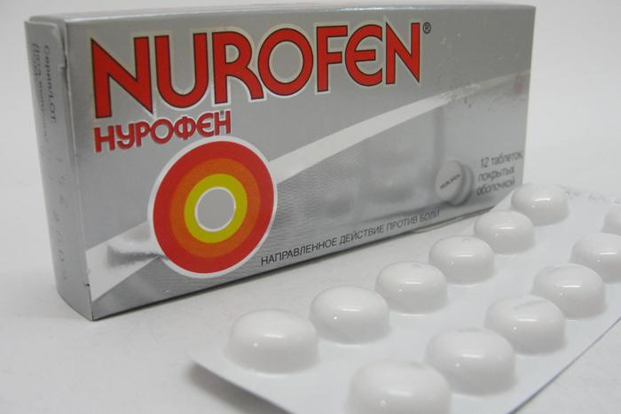"""Таблетки обезболивающие """"Нурофен"""""""