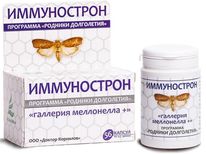 """Иммунострон """"Галлерия меллонелла +"""" (Нормализация состояния иммунной системы)"""