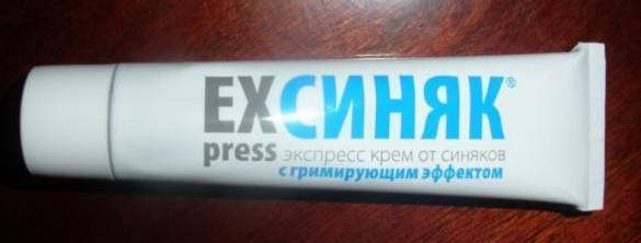 Express синяк