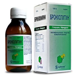 «Бронхолитин»