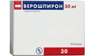 Высокое давление: лечение, таблетки - подробная информация!