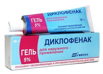 Диклофенак - гель