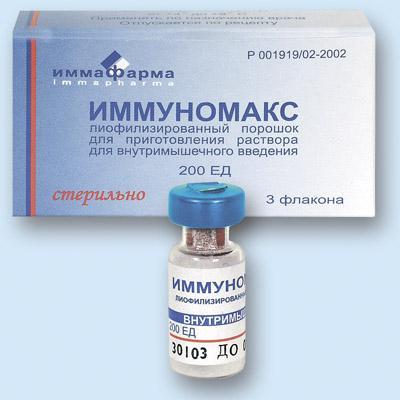 Иммуномакс уколы