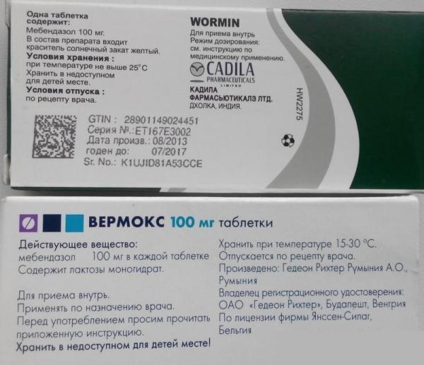 Инструкции к препаратам
