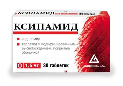 Ксипамид