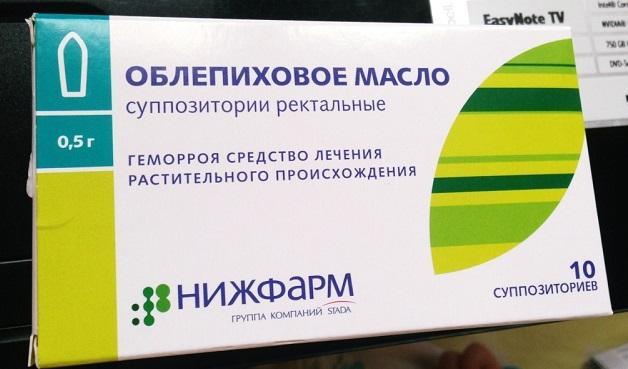 Лечение геморроя облепиховым маслом
