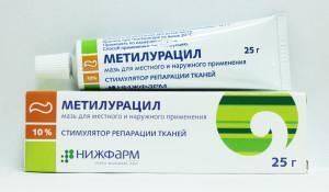 Метилурацил (метилурациловая мазь 10%)