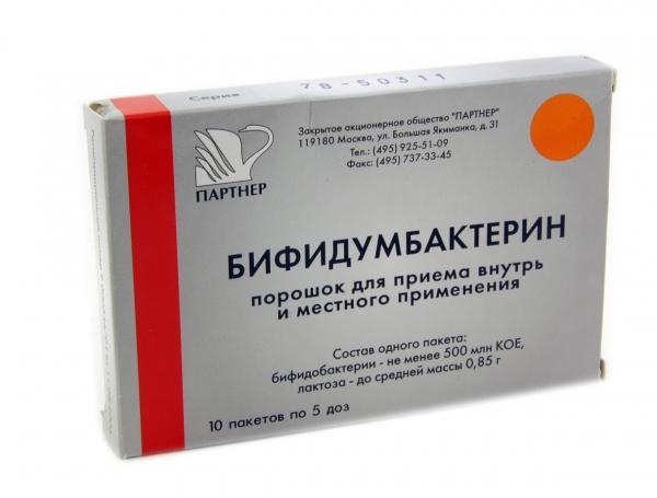 Пробиотики (эубиотики)