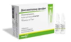 Противовоспалительный препарат