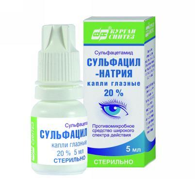Сульфацил-натрия (сульфацетамид)