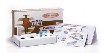 Тестирование на наличие антител к вирусу гепатита С (ВГС)