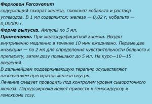 Ферковен Fercovenum