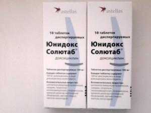 Доксициклин («Юнидокс солютаб»)