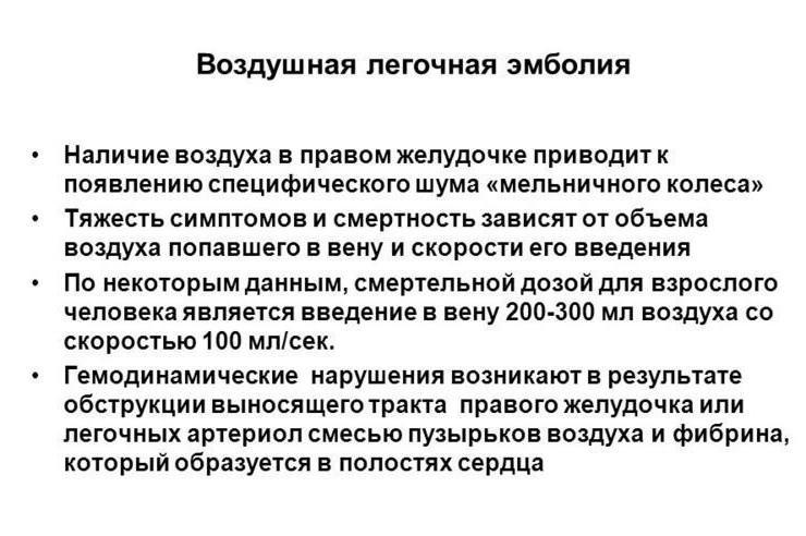 Хондрит Реберный