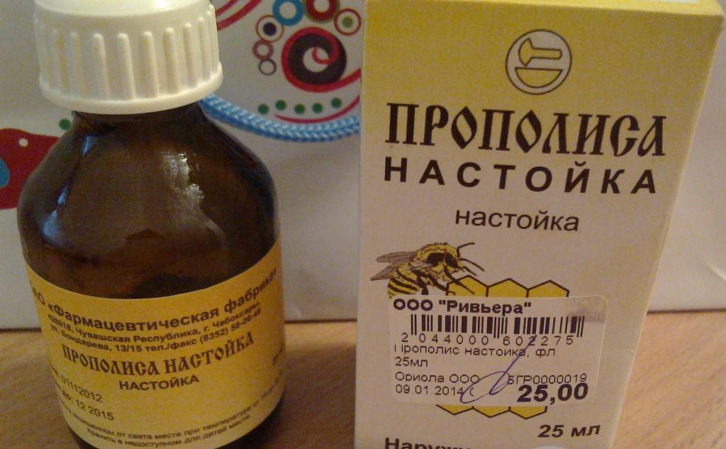 Рецепт лечения гастрита желудка прополисом