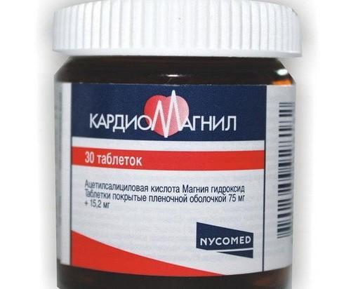 Таблетки Nycomed Кардиомагнил