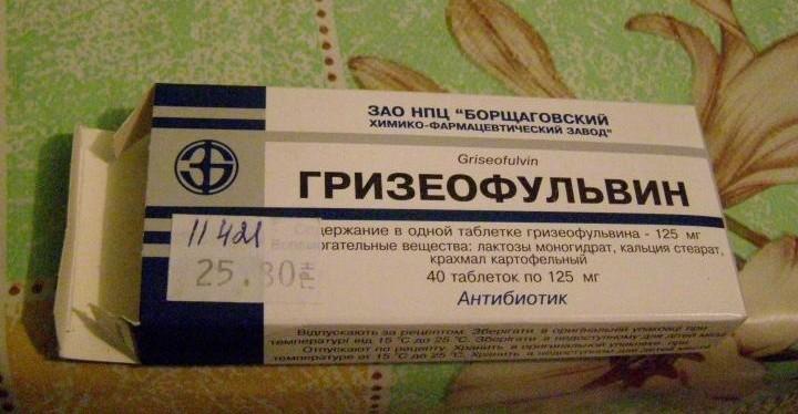 курс препаратов от паразитов