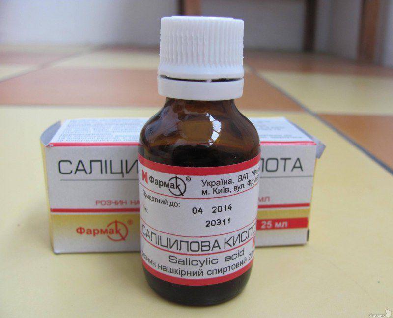 Антибактериальные свойства салициловой кислоты