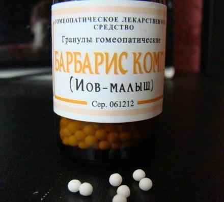Драже препарата