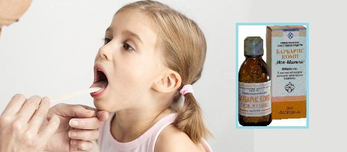 Ребёнку больно глотать чем лечить в домашних условиях