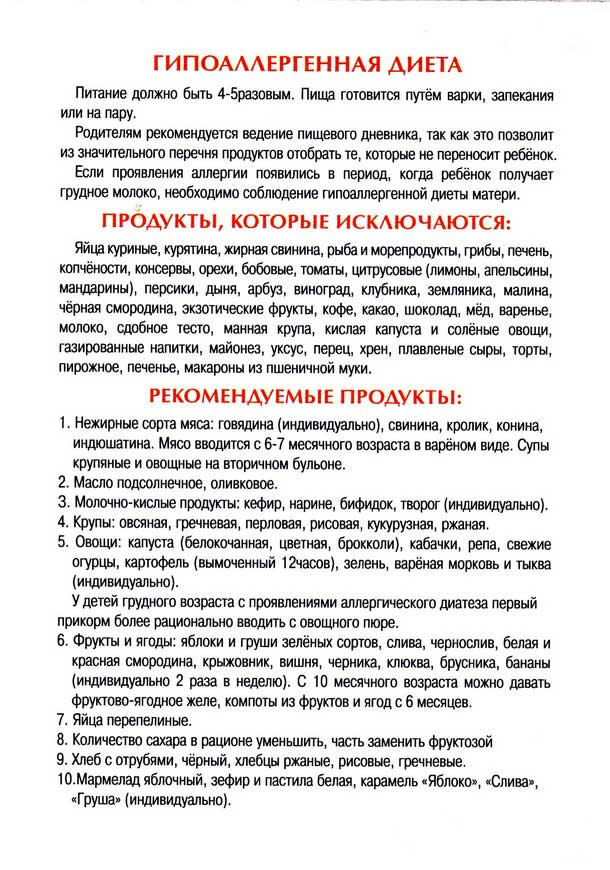 джинсы neighborhood артикул: 1029651 купить в луганске