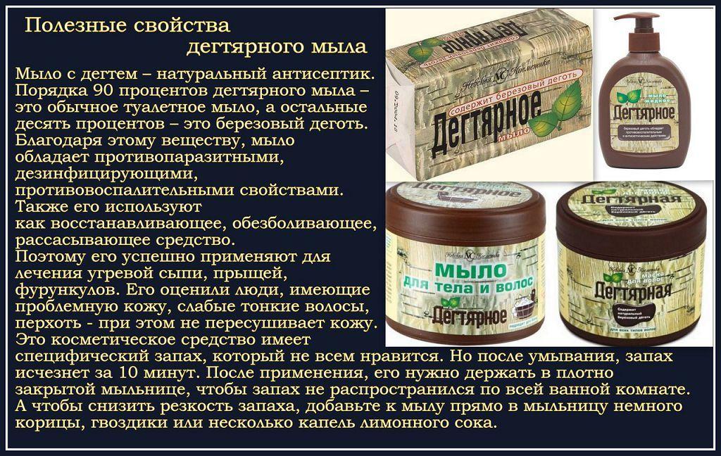 лечебные средства от паразитов в организме человека