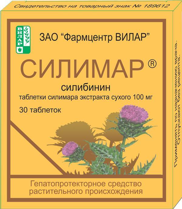 Растительный препарат Силимар для лечения гепатита С