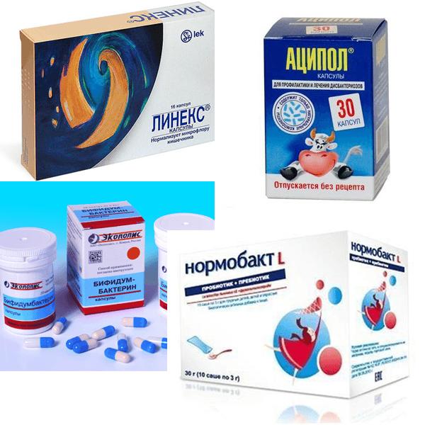 Эти препараты нужны для восстановления кишечной микрофлоры