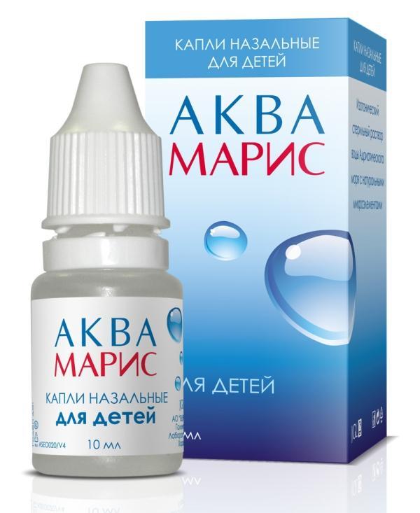 Аквамарис для лечения насморка у новорожденного