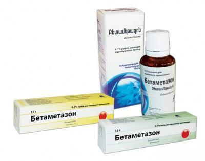 Бетаметазон снижает концентрацию лизосомальных ферментов