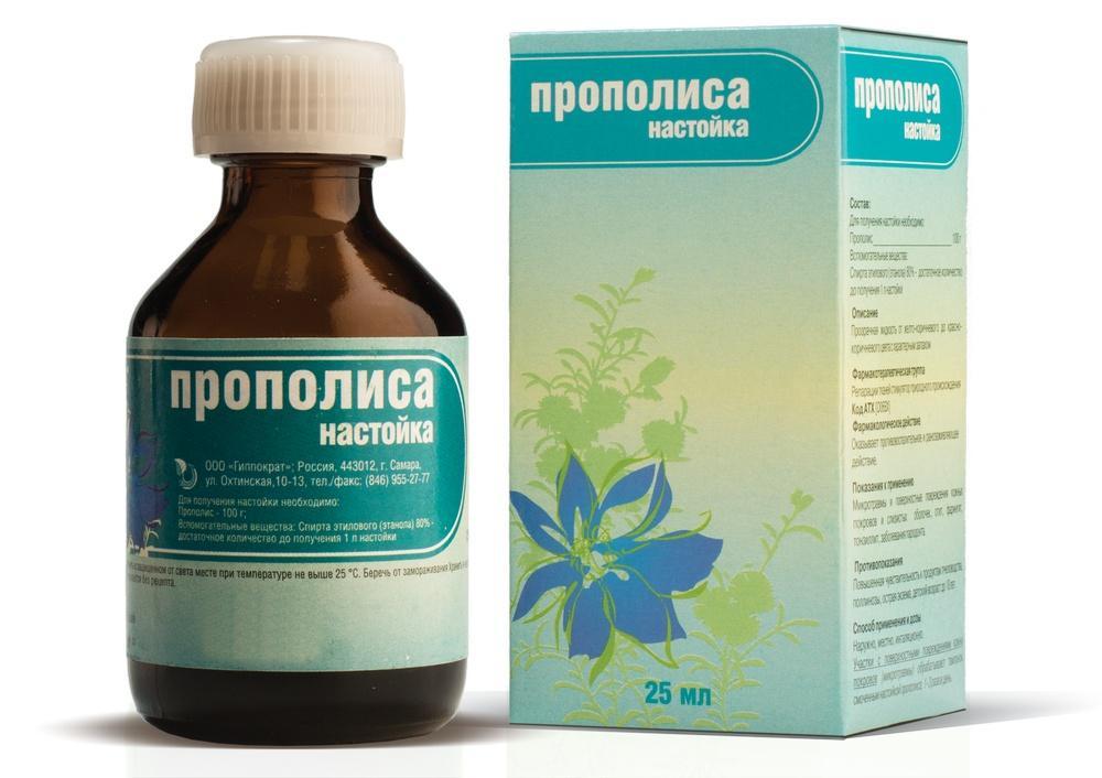 Настойка прополиса обладает выраженным обезболивающим, антибактериальным, антисептическим и противовоспалительным действием