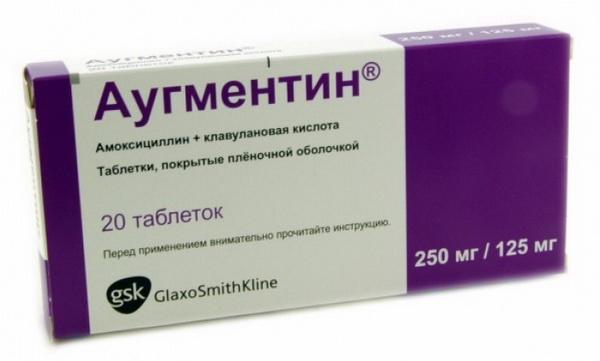 Препарат Аугментин для лечения насморка у детей