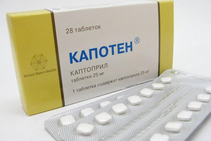 Препарат Капотен применяется для системного лечения разных форм артериальной гипертензии