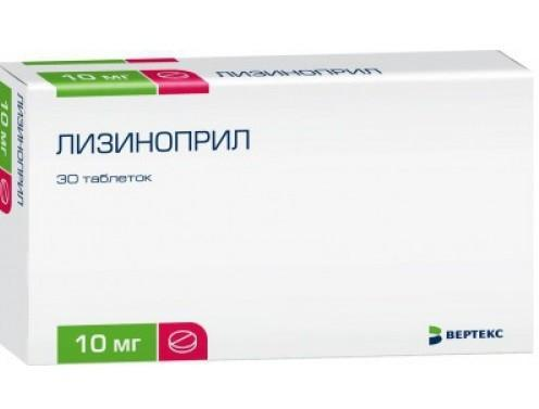 Препарат Лизиноприл способствует быстрому снижению артериального давления
