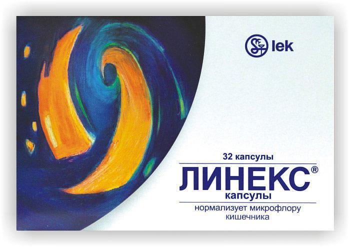 Препарат Линекс предназначен для одновременного приема с антибиотиками, чтобы снизить их воздействие на ЖКТ