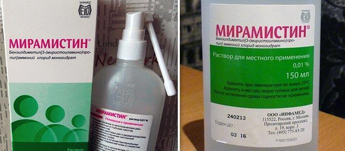 Препарат Мирамистин для промывания носа при гайморите