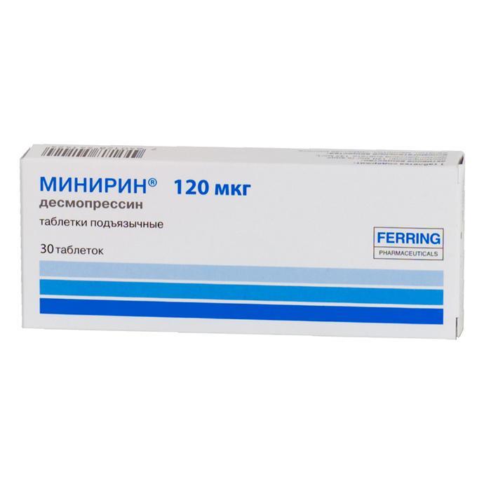 Препарат Мирин для лечения несахарного диабета
