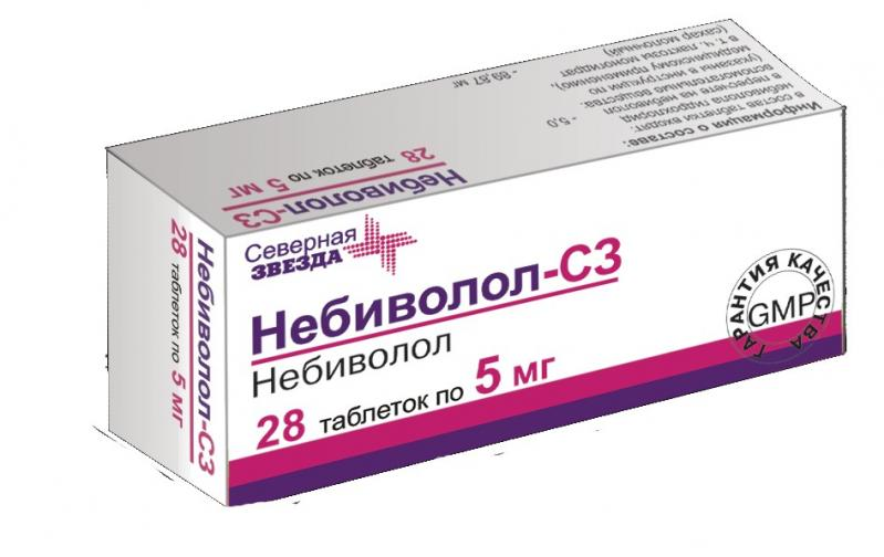 Препарат Небиволол для лечения пролапса передней створки митрального клапана 1 степени
