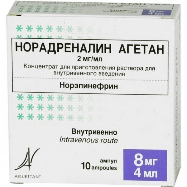 Препарат Норадреналин